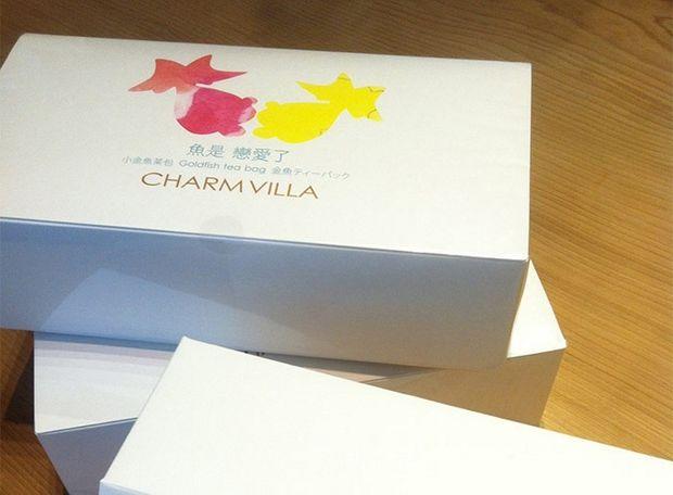 Charm Villa-5