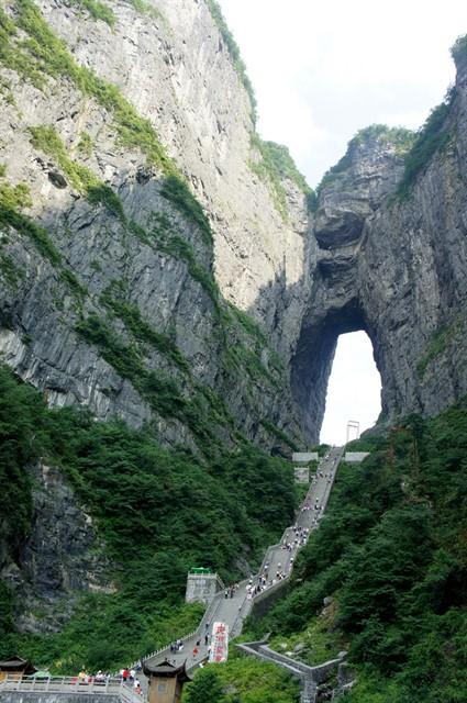 Небесные врата в Китае-0