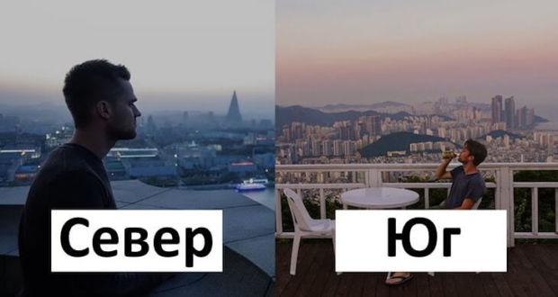 Сравнение Южной и Северной Кореи в фотографиях Jacob Laukaitis